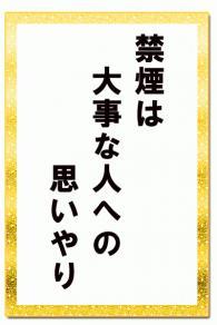 県立御殿場高等学校 西川さん