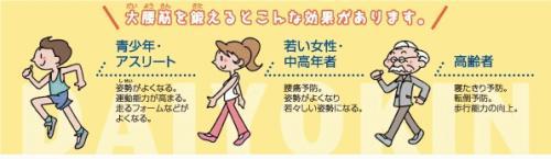 sukoyaka43-2.jpg