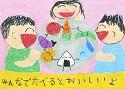 http://www.sukoyaka.or.jp/assets_c/2013/12/poster_003-thumb-300x213-3881.jpg