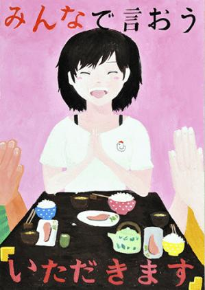 http://www.sukoyaka.or.jp/assets_c/2013/12/poster_021-thumb-300x422-3942.jpg