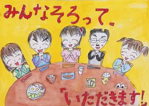 静岡市立長田東小学校 清水さん作品画像