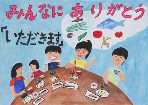 静岡市立長田西小学校 中山さん作品画像