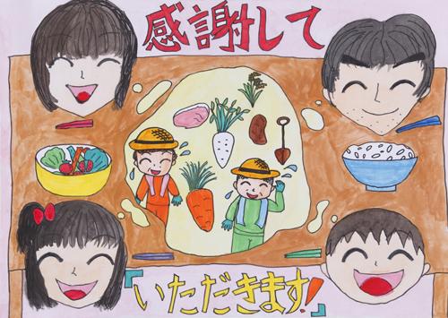 松市立気賀小学校 名倉さん作品画像