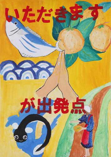 三浦さん作品画像