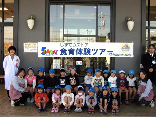 http://www.sukoyaka.or.jp/ikiiki21/shokuiku/shokuiku2011/img/20111122p1.jpg