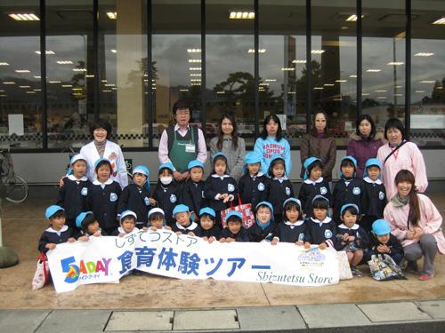 http://www.sukoyaka.or.jp/ikiiki21/shokuiku/shokuiku2011/img/201112025aday01.jpg