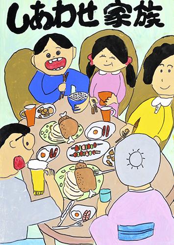 http://www.sukoyaka.or.jp/staff/poster_010.jpg