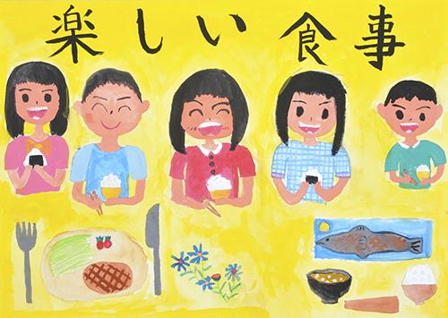 http://www.sukoyaka.or.jp/staff/poster_013.jpg