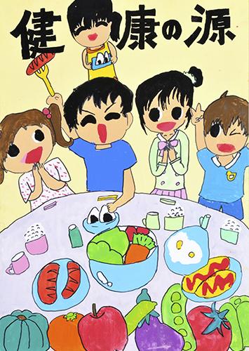 http://www.sukoyaka.or.jp/staff/poster_015.jpg