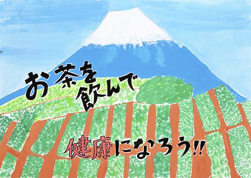 http://www.sukoyaka.or.jp/staff/poster_022.jpg
