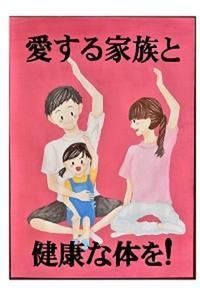 14-優良賞(中学校 3年 田嶋 汐南).jpg