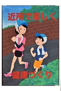 19-優良賞(高校 1年 畠山 美緒).jpg